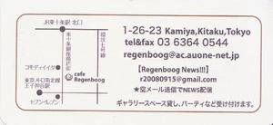 Regenboog02