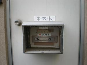 P7190040